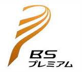 BS_premium